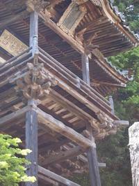 信州最古の温泉に建つ古建築 - 一場の写真 / 足立区リフォーム館・頑張る会社ブログ