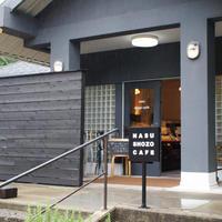 カフェ*NASU SHOZO CAFE@那須 - launa パンとお菓子と日々のこと