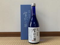 (兵庫)櫻正宗 宮水の華 特別純米酒 / Sakuramasamune Miyamizunohana Tokubetsu-Jummai - Macと日本酒とGISのブログ