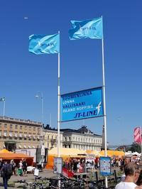 フィンランド旅6 遊覧船とマーケット広場 - マーブルDiary