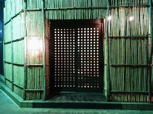 旬炉 十万喜(金沢市本町) - 石川のおいしーもん日記