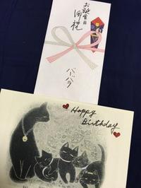 息子誕生日 と ムーミンガチャ(ミニチュアアートプレート&マグ) - DAY BY DAY