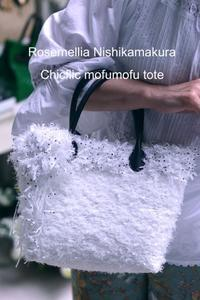 Chicflic tweed style & mofumofu bag - ローズメリア西鎌倉/パリ花レッスンと旬なCoquette.715    CHICFLIC 各バッグレッスン教室