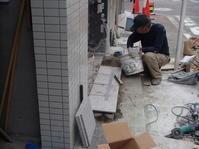 ビルの建て替えプロジェクトエクステリア御影石貼り - 快適!! 奥沢リフォームなび