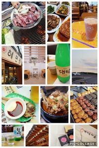 6月のソウル - Good Morning, Gorgeous.
