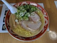 10年ぶりの「味のありこま」さんで塩ラーメン(旭川市東光3条6:2019年87杯目) - eihoのブログ2