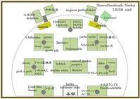 7月3日(水) & 7月4日(木) シャレオハンドメイドマーケットに参加します - ナツトハナトスゥのヒトリゴト