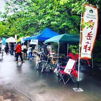 2019アウトドアディジャパン札幌に出店してきました! - 秀岳荘自転車売り場だより
