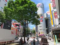 6月17日㈪の109前交差点 - でじたる渋谷NEWS