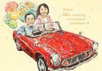 40周年記念 - ちぎり絵日記