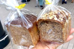 リナシさんがフタコにキタ! - パンある日記(仮)@この世にパンがある限り。