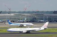 6/14 ようこそ日本へ。違和感ないJALのA350XWB。 - uminaha-t's blog
