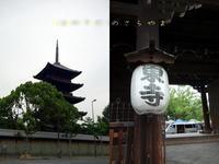 青紅葉の京都へその3 - 疾風谷の皿山…陶芸とオートバイと古伊万里と
