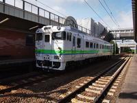 6月17日今日の写真 - ainosatoブログ02
