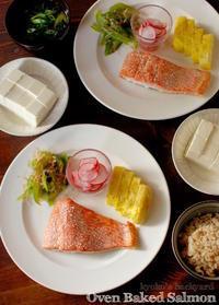 紅鮭のオーブン焼き。翌日の玄米と紅鮭のサラダ - Kyoko's Backyard ~アメリカで田舎暮らし~