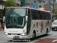 IK観光バス袖ヶ浦230あ5123 - 注文の多い、撮影者のBLOG