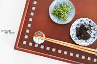 山椒の実 - My diary