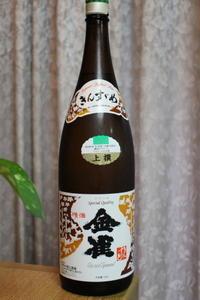 堀江酒造「金雀」上撰 - やっぱポン酒でしょ!!(日本酒カタログ)