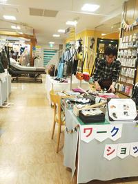 【JAPAN レザークリエイターズ】POP UP ショップも残り2日となりました! - Via~オリジナル革バッグ&雑貨~   目に飛び込んだ瞬間【輝き出す瞳】    手にした瞬間【伝わる心地良さ∴思わずみんなに自慢したくなるトキメキの Via のBagたち。