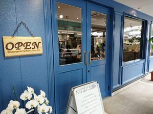 Boulangerie Parikana(ブーランジュリー パリカナ)(金沢市もりの里) - 石川のおいしーもん日記