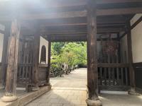 須磨寺 - rurishop14