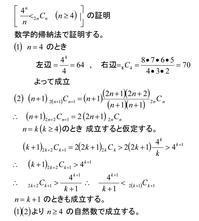 素数の魅力(11)nと2nの間の素数の存在 - 齊藤数学教室「算数オリンピックの旅」を始めませんか?054-251-8596
