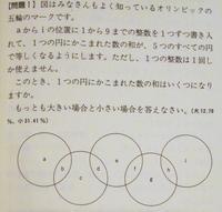 算数オリンピック<119>1~10の数を入れる - 齊藤数学教室「算数オリンピックの旅」を始めませんか?