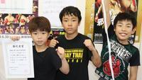 #尚武会 #キッズ が試合で勝利しました - キックボクシング&フィットネス  久喜 尚武会  SHOBUKAI Gym
