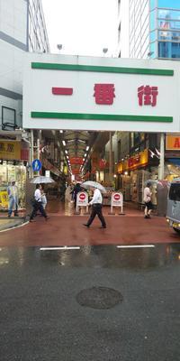ミラージュⅡ入居者募集中 - ピタットハウス方南町店 日向不動産販売㈱BLOG