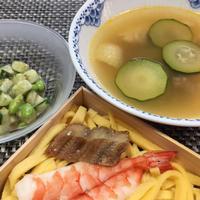 ちらし寿司のお弁当を取り寄せた時の「副菜」 - おひとりさまの「夕ごはん」