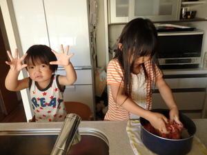【ハンバーグ作り】 -