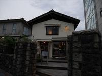 (金沢・彦三町)PLATHOME(プラットホーム) - 松下ルミコと見る景色