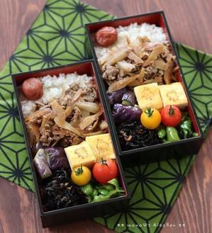 今日のbento (・ω・)♪ - **  mana's Kitchen **