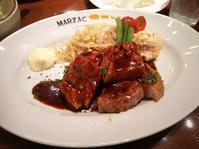 MARZAC(表参道) - OL食べ歩き☆DiaryⅡ