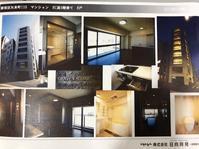 建築施工について - 日向興発ブログ【方南町】【一級建築士事務所】