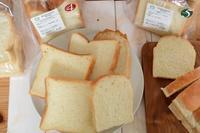 食パン食べ比べと分析 - 酵母の庭