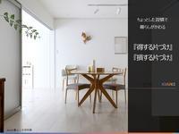 6/26㈬暮らしの博物館でセミナーを開催い致します。 - くらしの教室+KUUKI(東京都世田谷経堂)