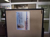 6月18日今日の写真 - ainosatoブログ02