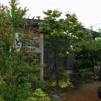 BASSOどりるまん商店 羽後町本店 / 秋田県雄勝郡羽後町 - そばっこ喰いふらり旅