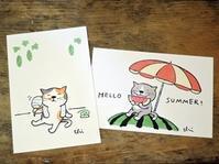 新着~necoyaさんの夏のポストカード~ - 湘南藤沢 猫ものの店と小さなギャラリー  山猫屋