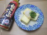 お出汁が美味しい♪ 簡単!揚げ出し豆腐 - candy&sarry&・・・2
