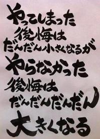 炎上 - illume photo