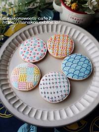 刺し子デザインのアイシングクッキー*卒寿お祝い - nanako*sweets-cafe♪