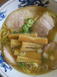"""""""そらのレストラン"""" - yamatoのひとりごと"""