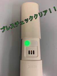 口臭・ニンニク臭撃退!爽気チャレンジ(まぜそば編) - ニンニク臭・口臭撃退!消臭サプリ効果を実証|アルバ サプリメント