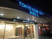 """""""音の花"""" Live Movie (form オオカミ青年 Live Tour at Tokyo Dome City Hall) - レミオロメン・藤巻亮太に """"春よ来い"""""""