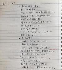 6月19日の夢 「逃げる」「草笛光子さん」 - 降っても晴れても