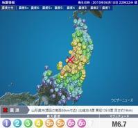 台風(豪雨)・地震・竜巻・犯罪が多発する日本の家づくり - 只今建築中