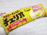 Cheerio(チェリオ) トリプルチーズ@森永乳業 - 池袋うまうま日記。