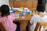 クレイ粘土で可愛いパーツ作り - 大阪府池田市 幼児造形教室「はるいろクレヨンのブログ」